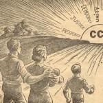 Cooperative Commonwealth Federation
